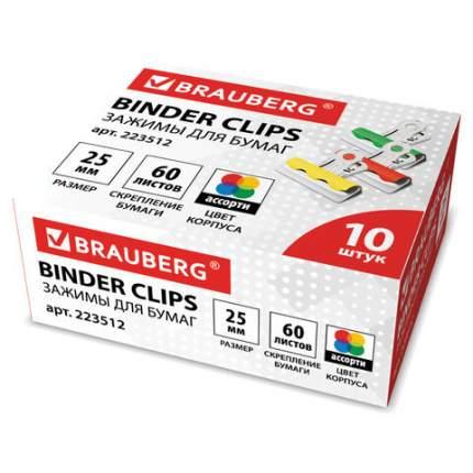 Зажимы для бумаг BRAUBERG 223512 10 шт