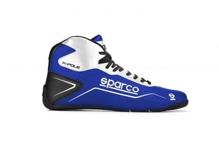 Ботинки для картинга K-POLE, синий/белый, р-р 37 Sparco 00126937BMBI