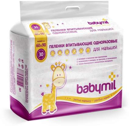 Пеленки Babymil Оптима впитывающие 60x90 см оптима 30 шт.