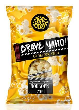 Попкорн Brave YAHO! Сырный, 70 г