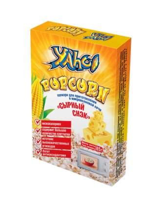 """Попкорн Яхо """"Сырный снэк"""" для микроволновой печи. Масса 85 г"""