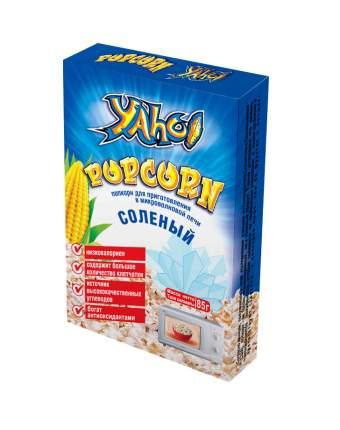 """Попкорн Яхо """"Соленый"""" для микроволновой печи. Масса 85 г"""