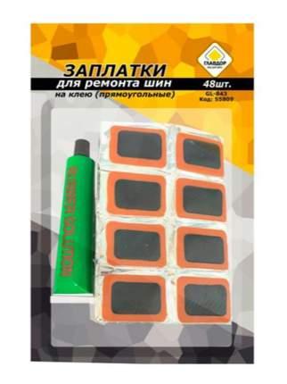 Заплатки для ремонта шин на клею Главдор GL-843 прямоугольные 48шт 55809