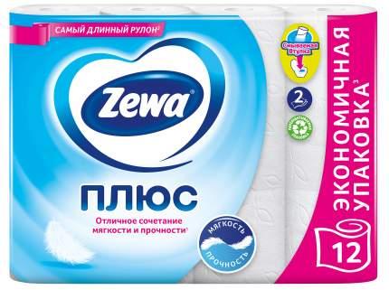 Туалетная бумага Zewa Плюс Белая, 2 слоя, 12 рулонов