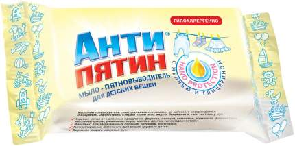 Пятновыводитель для детского белья Торговый Дом НХК Антипятин Для детских вещей 90 г