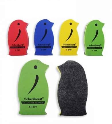 """Набор губок магнитных для маркерной доски """"Пингвин"""" 4 цвета, (10,5 х 5,5 см) 4 шт"""