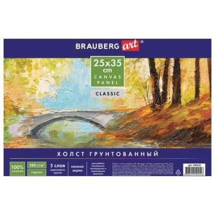 Холст грунтованный на картоне Brauberg 190620, 25х35 см, 100% хлопок, мелкое зерно