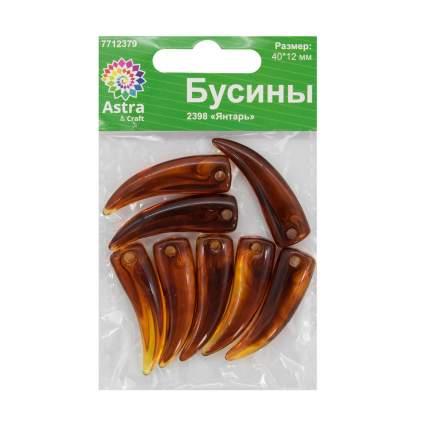 Бусины Астра 2398 Янтарь, 40х12 мм, 20 г