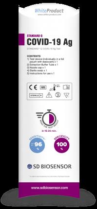 Медицинские тесты SD BIOSENSOR Standard Q Covid-19 Ag Набор на 1 человека