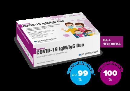 Медицинские тесты SD BIOSENSOR Standard Q Covid-19 Igm/Igg Duo Набор на 4 человека