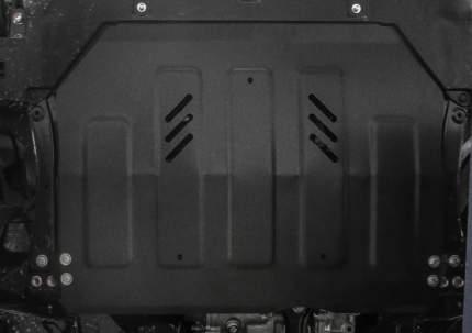 Защита картера и КПП АвтоБроня для Mitsubishi Eclipse Cross 2017-, st 1.8mm, 111.04050.1