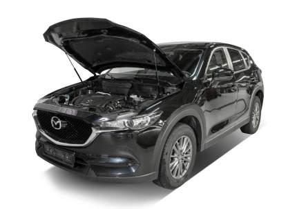 Упоры капота АвтоУПОР для Mazda CX-5 I, II 2011-2017 2017-н.в., 2 шт., UMACX5021