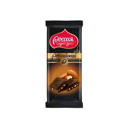 Шоколад темный Россия - щедрая душа российский с миндалем 90 г