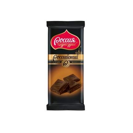 Шоколад темный Россия - щедрая душа российский 90 г