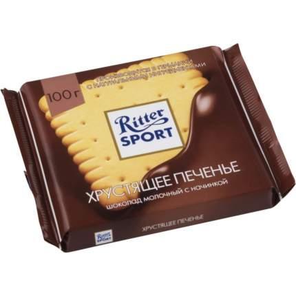 Шоколад молочный Ritter Sport с начинкой хрустящее печенье 100 г