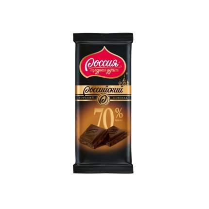 Шоколад горький Россия - щедрая душа российский 70% 90 г