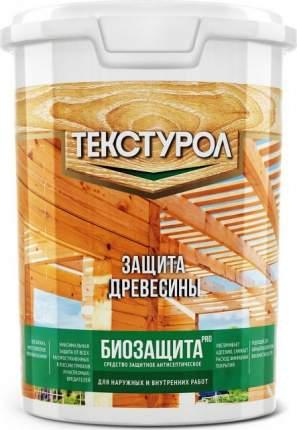 Текстурол Биозащита PRO деревозащитное средство, 1л