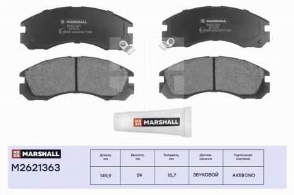 Тормозные колодки дисковые MARSHALL M2621363