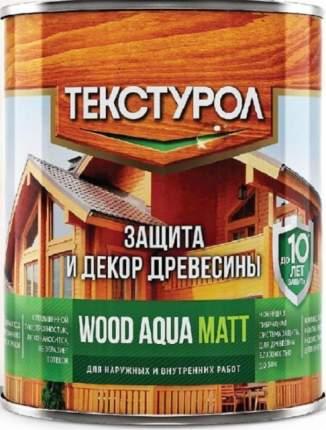 Текстурол WOOD AQUA MATT деревозащитное средство на водной основе Махагон 0,8л