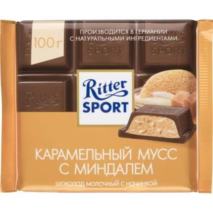 Шоколад молочный Ritter Sport с начинкой карамельный мусс с миндалем 100 г