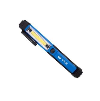 Набор KING TONY фонарей в виде ручки 12 предметов 79830CQ