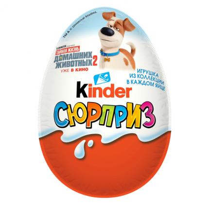 Яйцо Kinder Сюрприз из молочного шоколада с игрушкойТайная жизнь домашних животных-2 20 г
