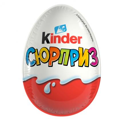 Яйцо Kinder Сюрприз из молочного шоколада с игрушкой Белое яйцо 60 г