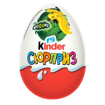 Яйцо Kinder Сюрприз из молочного шоколада с игрушкой в ассортименте 60 г
