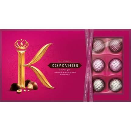 Набор конфет Коркунов ассорти темный и молочный шоколад 192 г