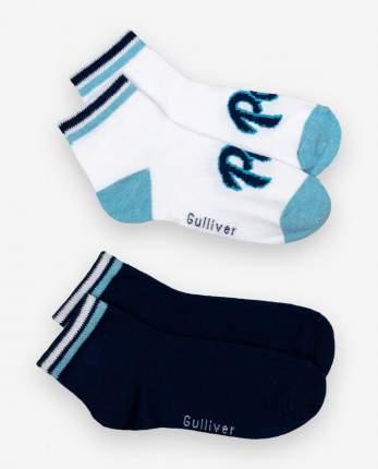 Комплект носков 2 пары для мальчиков Gulliver, цв. белый, р-р 22