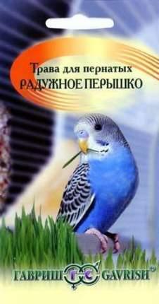 Трава для птиц Радужное перышко, 10г