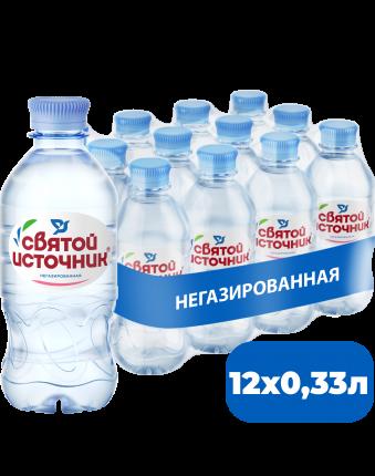 Вода питьевая Святой Источник негазированная 0.33 л 12 штук в упаковке
