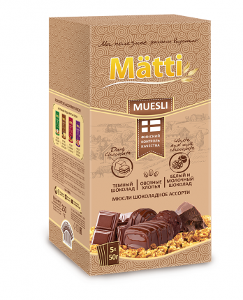 "Mätti  Мюсли ""Шоколадное ассорти"" 5*50 г"