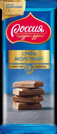 Шоколад молочный Россия - щедрая душа 90 г