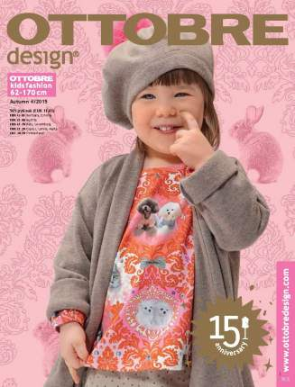 Журнал OTTOBRE design® Kids 4/2015