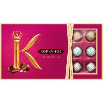 Набор конфет Коркунов ассорти молочный шоколад 192 г
