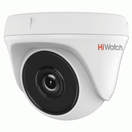 Камера DS-T133 (2.8mm). HD-TVI, объектив 2.8mm, EXIR 20м