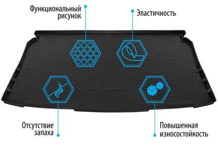Коврик в багажник RIVAL для Lada Vesta SW 2015-/Vesta Cross SW 17- с фальш полом 16006003