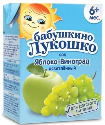 Сок Бабушкино лукошко 200 мл тетрапак Яблоко виноград с 5 мес