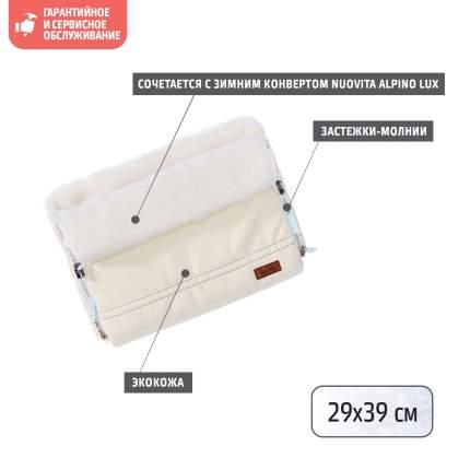 Муфта меховая для коляски Nuovita Alpino Lux Bianco Crema/Кремовый