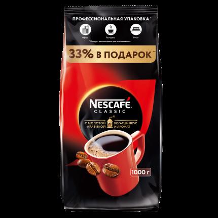 Кофе Nescafe classic 100% растворимый с добавлением жареного молотого кофе 1000 г