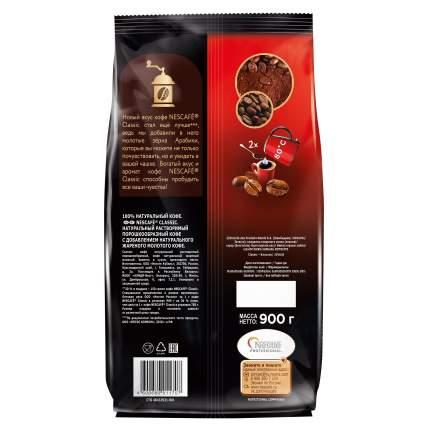 Кофе Nescafe classic 100% растворимый с добавлением жареного молотого кофе 900 г