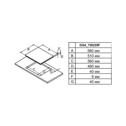 Встраиваемая газовая панель Electronicsdeluxe GG4_750229F-068 Beige