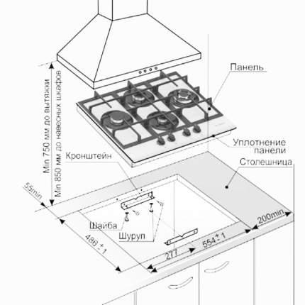 Встраиваемая газовая панель GEFEST ПВГ 2232-01 К56 Black