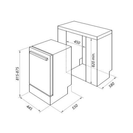 Встраиваемая посудомоечная машина 45 см HOMSair DW45L Silver