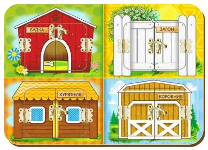 "Бизиборд ""Домики и жители"" Woodland (Сибирский сувенир)"