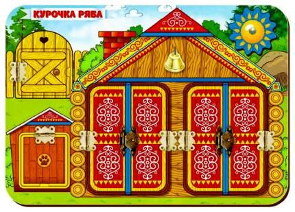 "Бизиборд ""Курочка ряба"" (рамка-вкладыш) Woodland (Сибирский сувенир)"