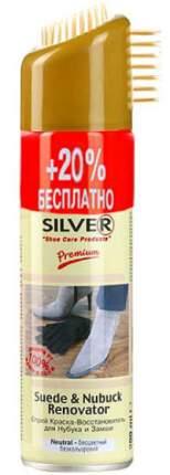 Спрей для нубука и замши Silver Premium 3 в 1 с каучуковой щёткой натуральный 300 мл