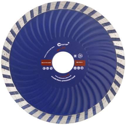 Диск отрезной алмазный турбо волна CUTOP, 125 x 2.3 x 8.0 x 22.2 мм 62-12523