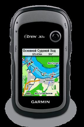 Туристический навигатор Garmin eTrex 30x GPS/GLONASS Russia серый